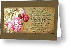Sappho On The Rose Greeting Card