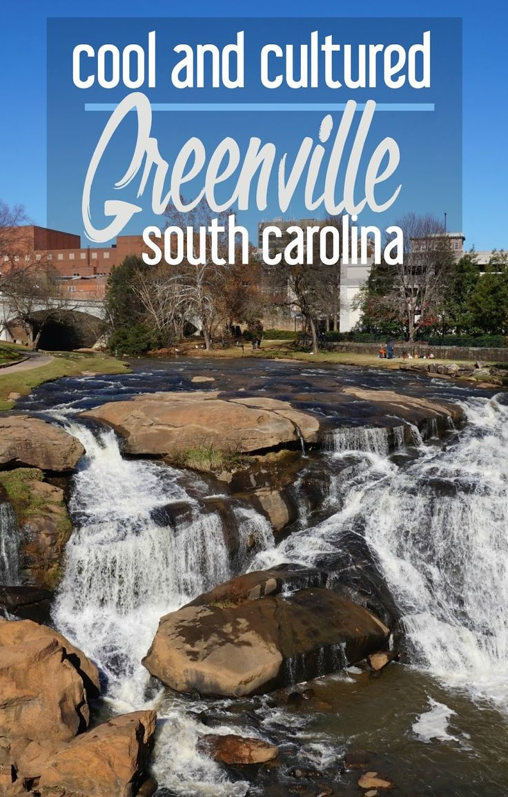 Cool and Cultured: Downtown Greenville, South Carolina | CosmosMariners.com