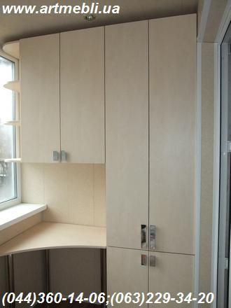 Шкаф на балкон (шкаф балконный) шкаф на лоджию shkaf_na_balkon (shkaf_balkonnyi)