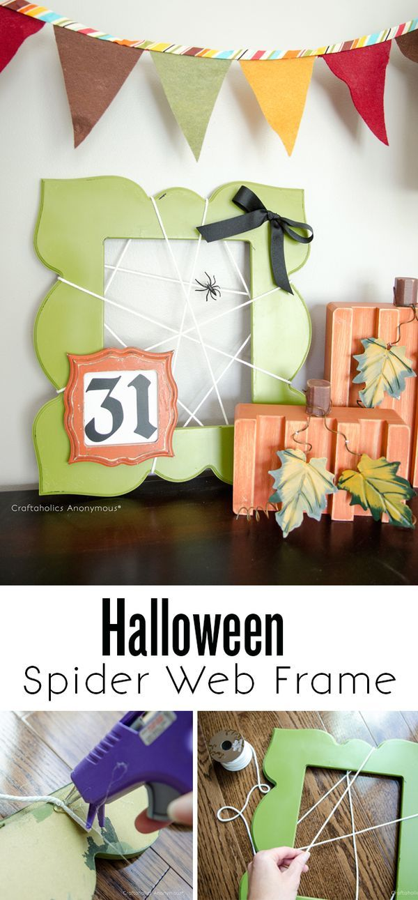 spooky diy spider web frame tutorial halloween kid craftsdiy - Easy Halloween Decorations For Kids