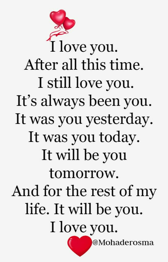 Sweet Love Quotes Love Yourself Quotes Sweet Love Quotes I Still Love You