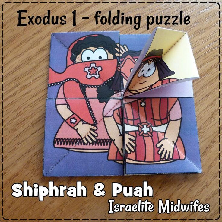 Shiphrah+and+Puah+(Exodus+1)+Israelite+midwifes+folding+puzzle++#Jesuswithoutlanguage