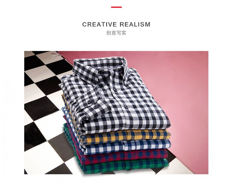 рубашки для Мужчин: spring plaid shirt male long-sleeved shirt plus size youth office business casual shirt men
