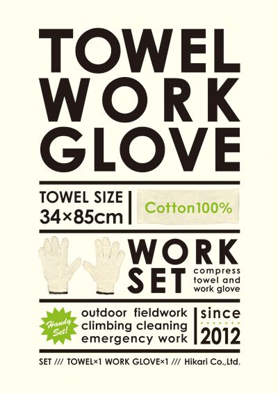 TOWEL WORK GLOVE