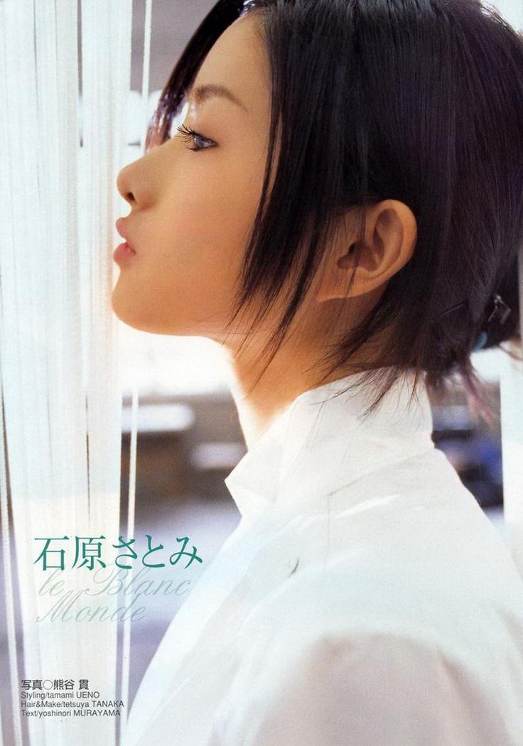 Satomi Ishihara , Ishihara Satomi(石原さとみ) / japanese actress