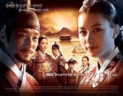 Korean dramas (this one is Dong Yi, my favorite)