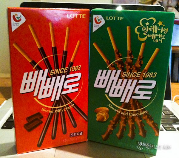 Hey guys! Just a friendly reminder that November 11, 2014 is Pepero Day :)