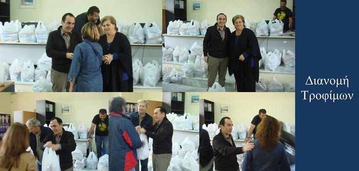Δέματα αγάπης με δώρα και είδη διατροφής αλλά και τις ευχές μας για τη Γιορτή του Πάσχα, μοιράσαμε σήμερα στα Γραφεία της Διεύθυνσης Κοινωνικής Πολιτικής σε περισσότερες από 160 οικογένειες του Δήμου μας που ανήκουν στις ευπαθείς κοινωνικά ομάδες. Στηρίζουμε με τη βοήθεια των δωρητών τους ανθρώπους που έχουν πραγματικά ανάγκη.