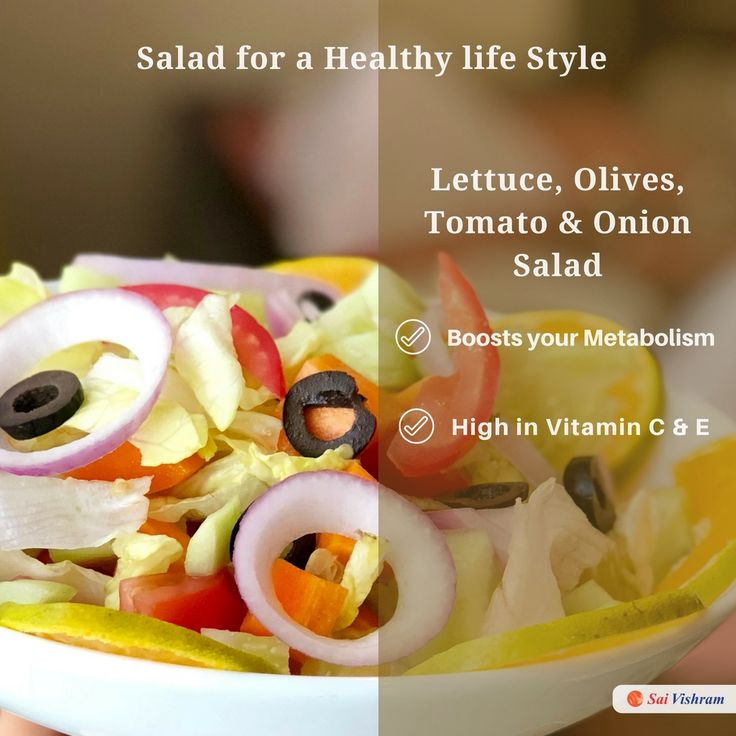 Did you know? Eating Lettuce, Olives, Tomato & Onion Salad helps you boost your Metabolism!  #Happiness2018 #familytime #didyouknow #salad #benefits #boostsmetabolism #vitaminC #vitaminE #healthtips #KarnatakaHospitality #saivishram #balkatmane