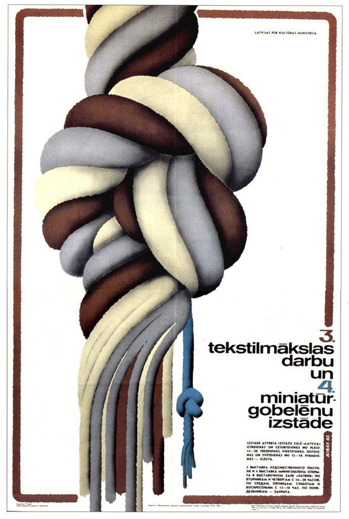 Gunars Kirke, 1983