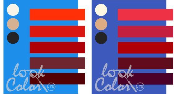 сочетание сине голубого и сине фиолетового с красным