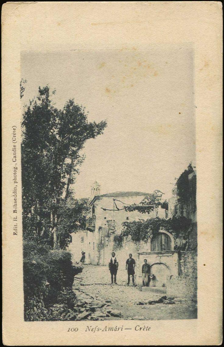 """Nefs-Amari - Crete"", R.Behaeddin, 1895-1906"