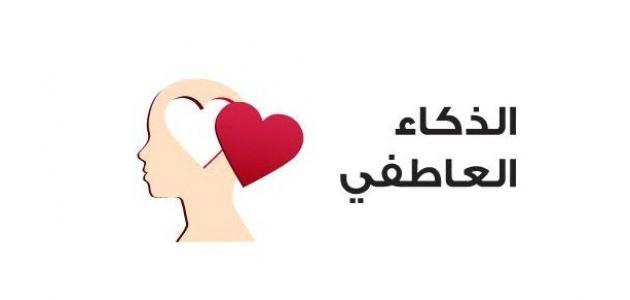 بقلم الكوتش المغربي أ إبراهيم العرعاري صحيفة إنسان هذا الصباح وأنا مغادر من مكان العمل في