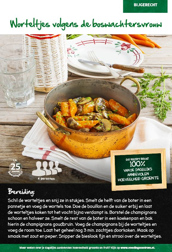 Recept voor worteltjes volgens de boswachtersvrouw #Lidl