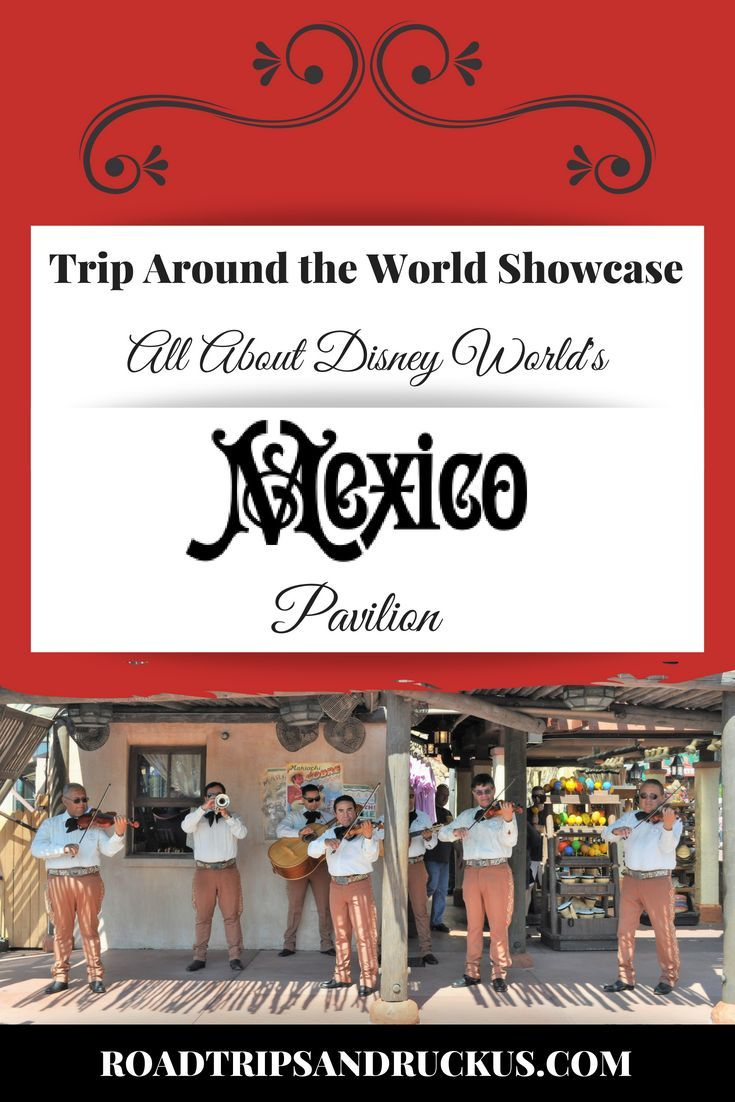 The Mexico Pavilion In World Showcase Road Trips And Ruckus Disney World Adventures By Disney Disney World Vacation