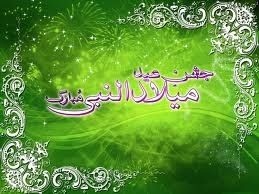 Eid Al-Fitr Eid ul-Fitr عيد الفطر‎ Eid Mubarak Greetings Cards Wallpaper Messages Wishes SMS Quotes 2013 : Online Money Making Opportunities Free Tips  and Tricks http://onlinefreemoney.blogspot.com/2013/08/eid-al-fitr-eid-ul-fitr-eid-mubarak.html#.UgJBmX-KLBA