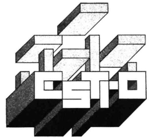 В.Акопов, Е.Добровинский, В.Дьяконов Внешнеторговое объединение «Техностройэкспорт» («Эстро»)