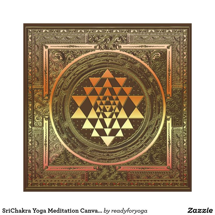 SriChakra Yoga Meditation Canvas India Symbol