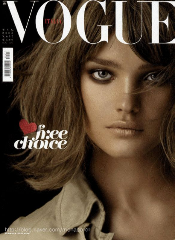 international vogue cover controversy A vogue cover photo of a saudi princess behind the wheel of a red convertible has ignited heated debate, as it follows a slew of arrests of women driving activiststhe image of princess hayfa bint.