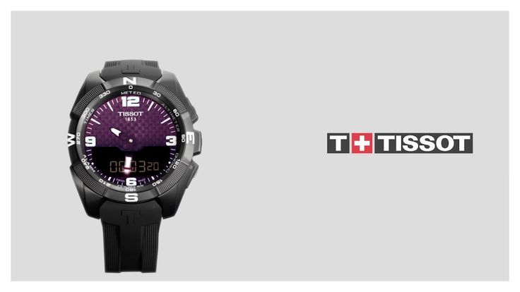 Tissot - Iconic products of 2016
