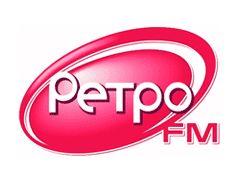 Слушайте прямой эфир радио Хит FM (Москва 107,4 FM) онлайн. В эфире популярная танцевальная музыка Российских и западных исполнителей, только стопроцентные хиты.
