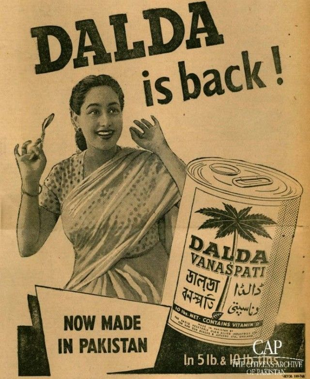 12. The comeback of Dalda in Pakistan after the separation. The advertisement was published in the Dawn Newspaper in 1953.