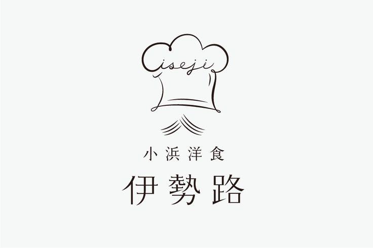 Logoのデザイン|伊勢屋旅館