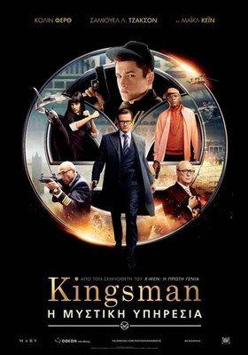Kingsman: the Secret Service Film Review  http://www.moviemonsters.gr/movies/0410766-kingsman-the-secret-service.html