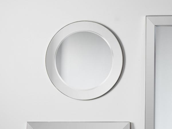 Gallery Direct Bertoni Round wall mirror