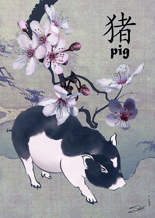 Year of the Pig, Schwartz, Digital Painting, Fine Art America