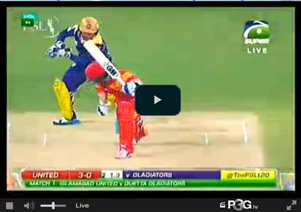 PSL 2016 1st T20 Reside Score: Islamabad United vs Quetta Gladiators Live Quetta Gladiators won the bung and acreage first