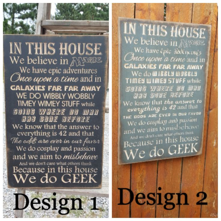 "Custom Carved Wooden Sign - ""In This House We Believe In Magic,  We Do GEEK"" - 24""x16"" by HayleesCloset on Etsy"