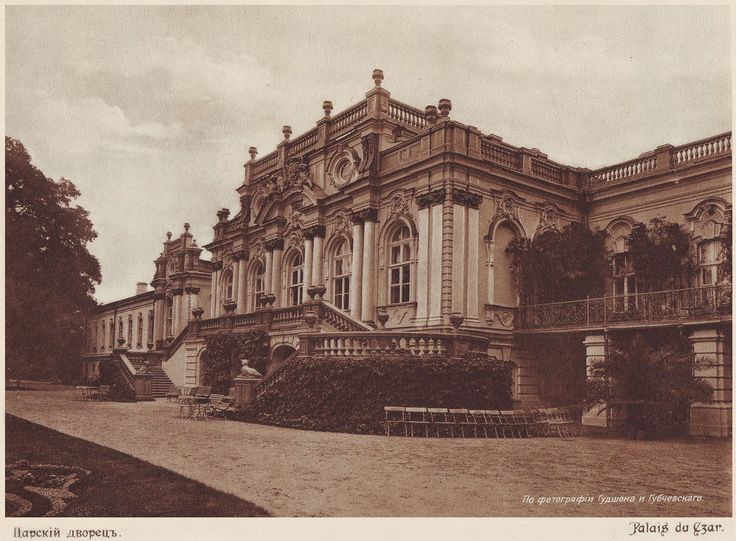 Palace of the Tzar, 1888