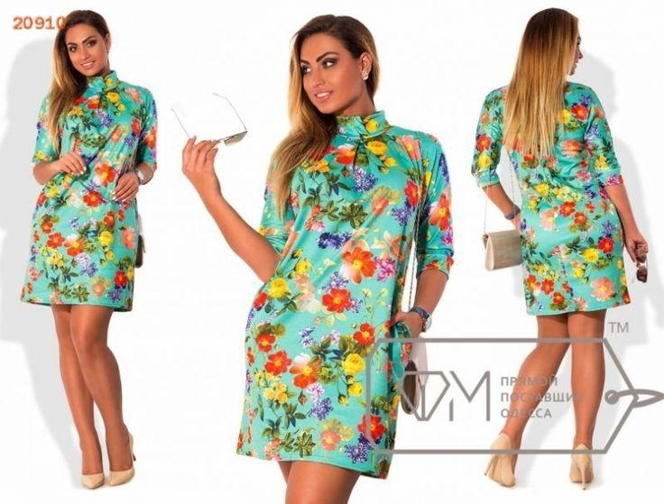 Платье с цветочным принтом на ментоловом фоне