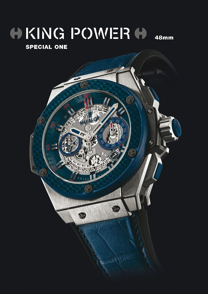 """Hublot King Power """"Special One"""" http://www.watchworldguide.com/baselworld-2014-hublot-king-power-special-one/"""