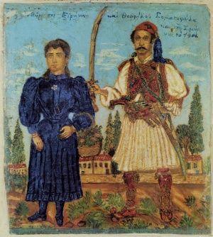 Θεοφιλος και αδελφη του Ειρήνη, Θεόφιλος Κεφαλάς - Χατζημιχαήλ | Καμβάς, αφίσα, κορνίζα, λαδοτυπία, πίνακες ζωγραφικής | Artivity.gr