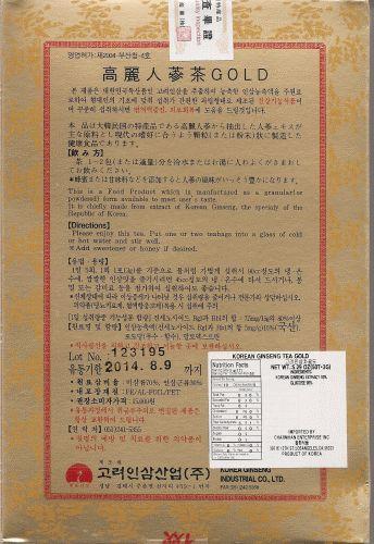 bactroban cream price