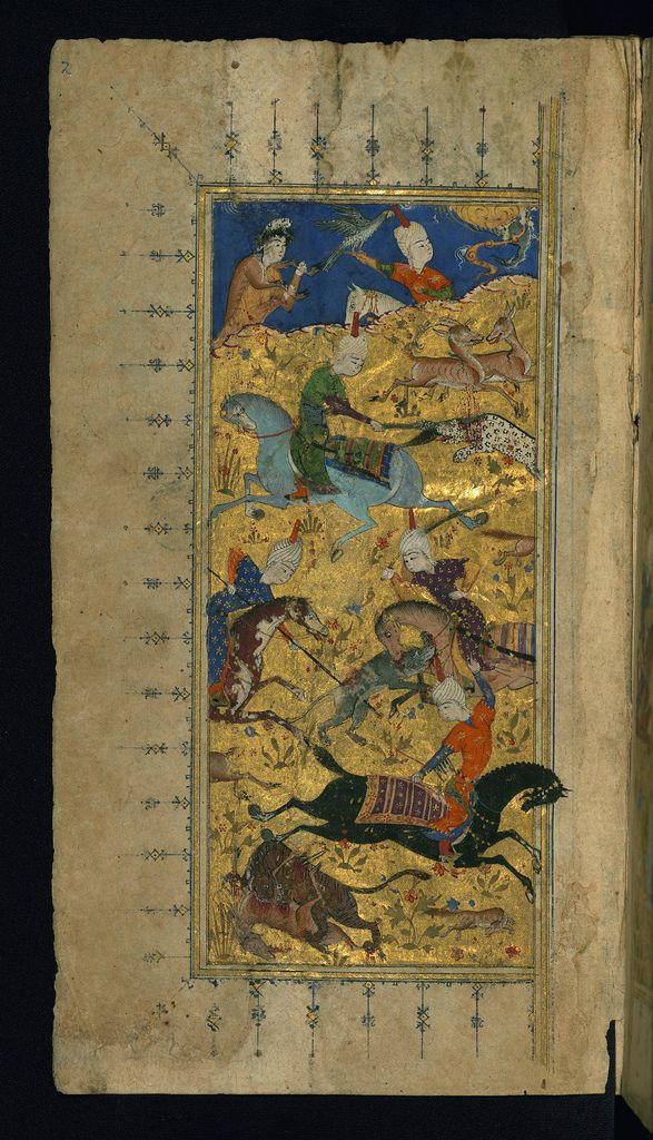 Hunting scene,This illuminated and illustrated Safavid copy of the Collection of poems (dīvān) by Ḥāfiẓ, 16th