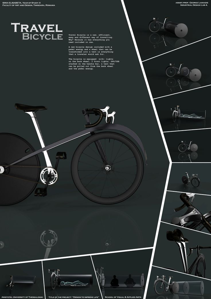 Design to improve life. Travel bike with tent.     Industrial Design - 3D Modeling