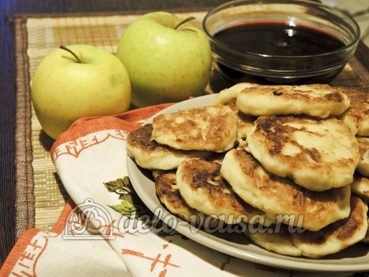 Сырники с #яблоками #сырники  #рецепты #деловкуса #готовимсделовкуса