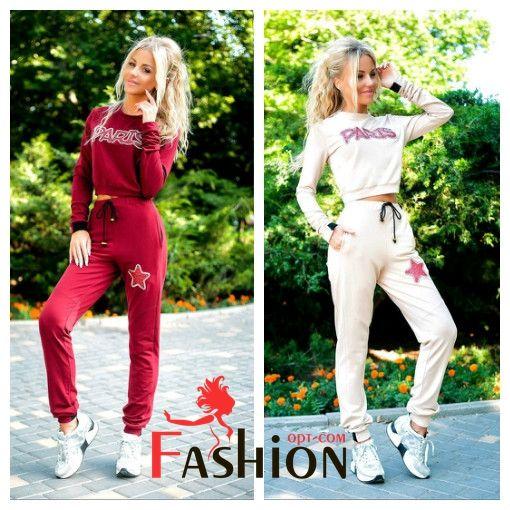 ❤️1️⃣2️⃣2️⃣5️⃣руб❤️ Костюм брючный Paris Мод.2317 Размер: S; M; L Производитель: Fashion House Ткань: Двунитка;Рибана Цвета: бежевый, бордовый, хаки