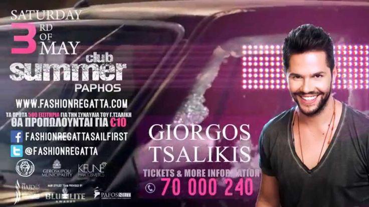 SailFirst Fashion Regatta - Giorgos Tsalikis 2 - 3 of May