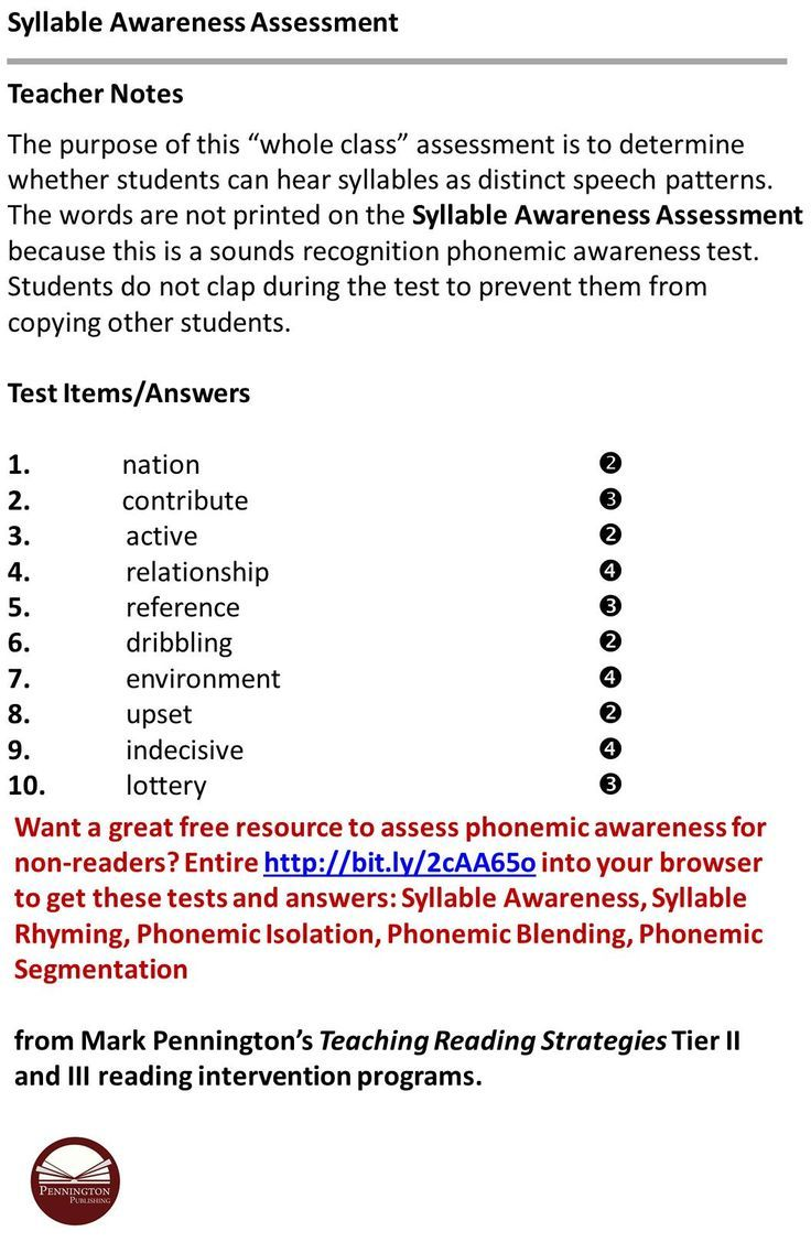 worksheet Phoneme Segmentation Worksheets 71 best syllable worksheets images on pinterest reading grades teachers love these to teach the basic and advanced rules for accurate pronunciation spelling and