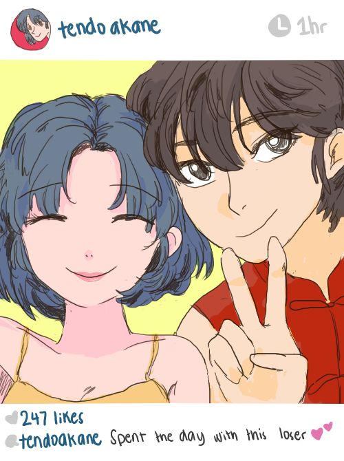 Piyawn Ranma Doesnt Believe In The Internet So Akane Takes And Compiles All Their Pictures