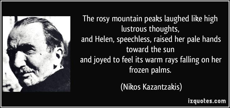 Quotes About Mountain Peaks