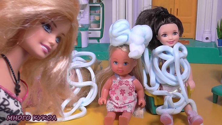 Куклы Барби Маша и Медведь Мультик с игрушками на русском Мультфильм Бар...