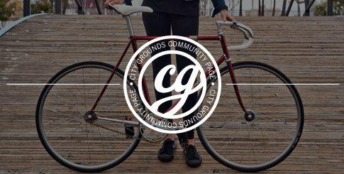urban bike - Google zoeken