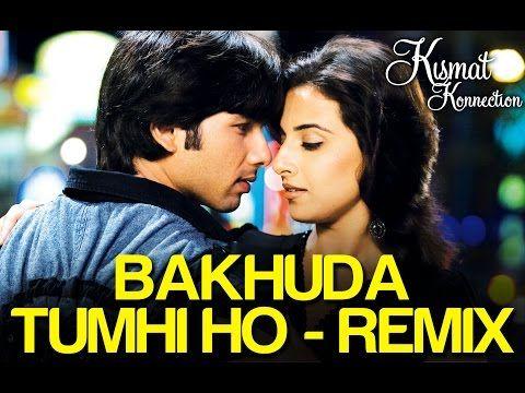 Bollywood Quiz - Kareena Kapoor#1 - YouTube