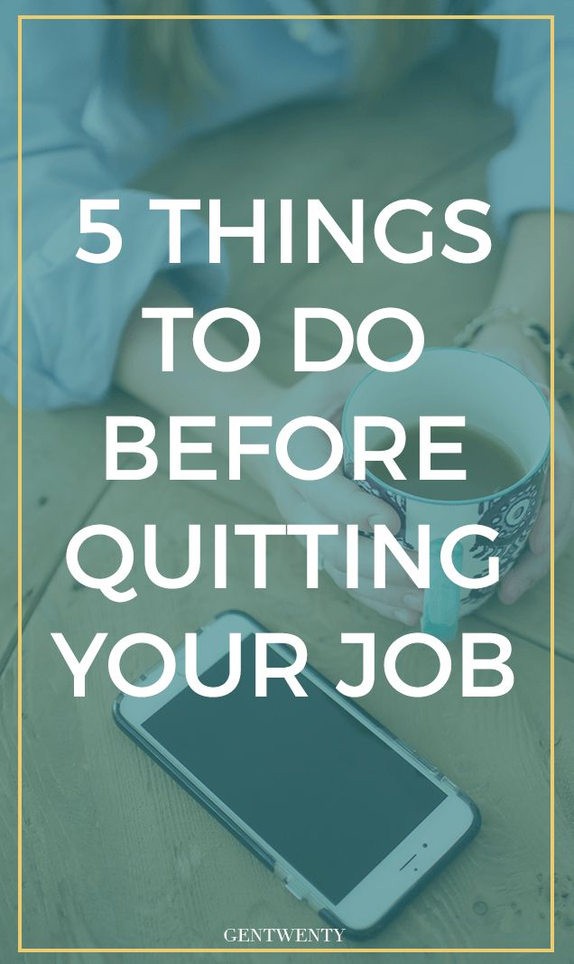Are you in a dead-end job?  Underemployed?  Is it a struggle to pull yourself out of bed each morning and get to work?  Maybe it's time to quit your job.