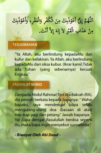 Doa 14 Al Mathurat
